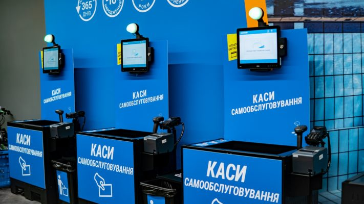 decathlon киев